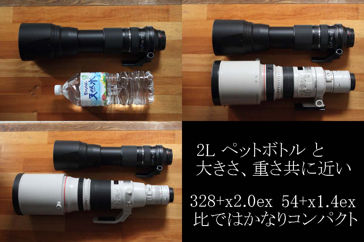 �^�������@SP 150-600mm F5-6.3 Di VC USD